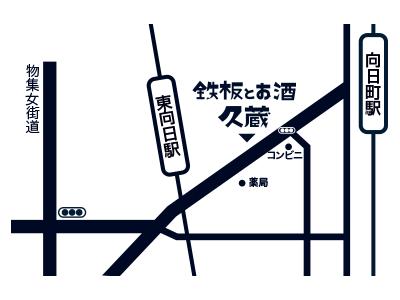 久蔵 連携駐車場の地図